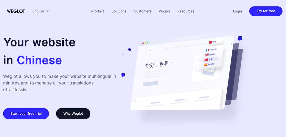 How to Translate Your Divi Website with Weglot